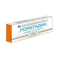 Лоратадин, табл. 10 мг №30